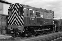 DEPARTMENTAL SHUNTERS